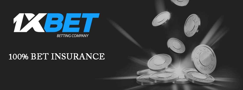 1xBet - Assicurazione scommessa