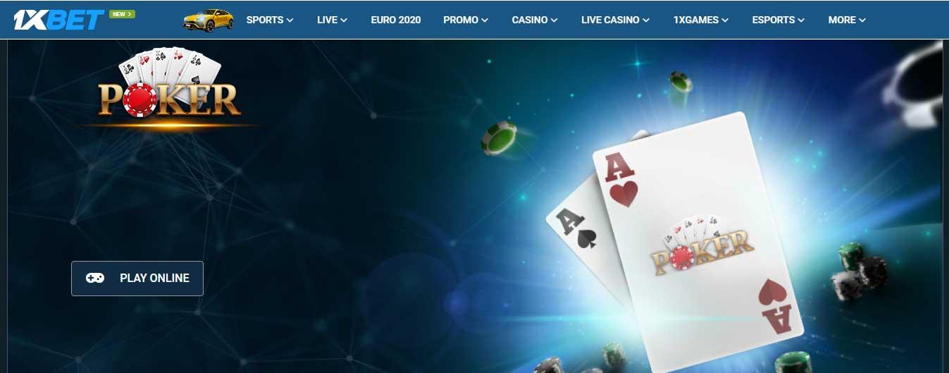 Покерная комната 1xBet